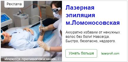 case_direct_adv_epilacia_2