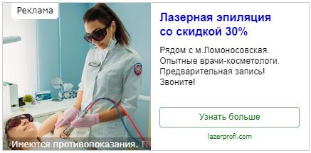 case_direct_adv_epilacia_3
